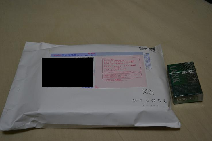 DSC_9345-1