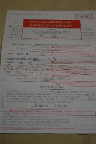 DSC_9370-1