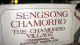 チャモロビレッジからホテルへ帰宅