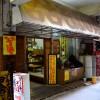 初めての沖縄そばを食べてみた