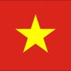 次の目的地は、表だとベトナムの湘南、裏だと幻の岬、と呼ばれてる