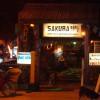 バンビエンの夜遊びは、sakura barの一択です。